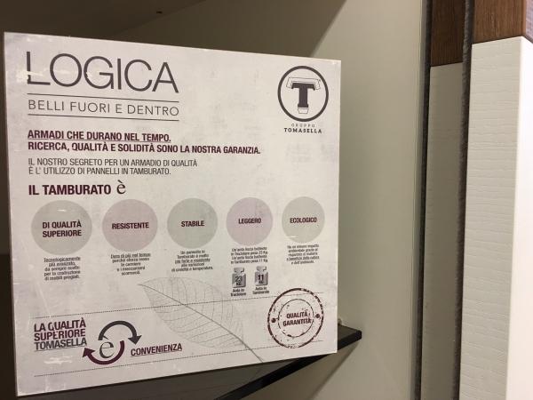 Closet Logica