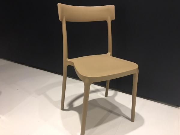 Chair Argo